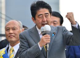 KAZUHIRO NOGI via Getty Images