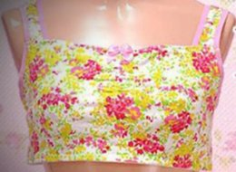 Japanese shop owner Kaku Nishioka has just started selling this floral-print bra designed to counteract the dreaded