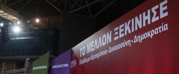 ΕΚΤΑΚΤΟ  Μεγάλη (νυχτερινή) σφαγή υποψηφίων στο ΣΥΡΙΖΑ. 42de76af9ca
