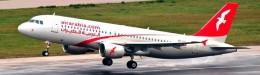Image for Air Arabia Maroc lance une liaison aérienne Fès-Bordeaux
