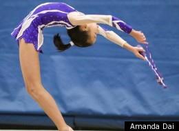 Amanda Dai