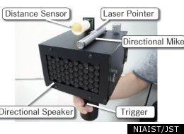 NIAIST/JST