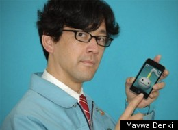 Maywa Denki