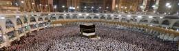 Image for Hajj: plus de deux millions de musulmans entament les rites du pèlerinage