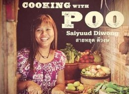 'Cooking With Poo', honestly.