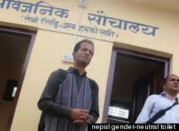 nepal gender-neutral toilet
