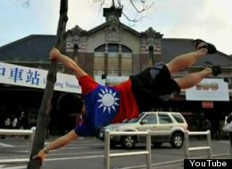 A Taiwanese man transforms himself into a Taiwanese human flag.