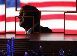 Le portrait de Bush lors de la convention