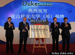 Duke President Richard H. Brodhead unveils DKU plaque with president of Wuhan University and Jiangsu Province officials. (Image via Duke University.)